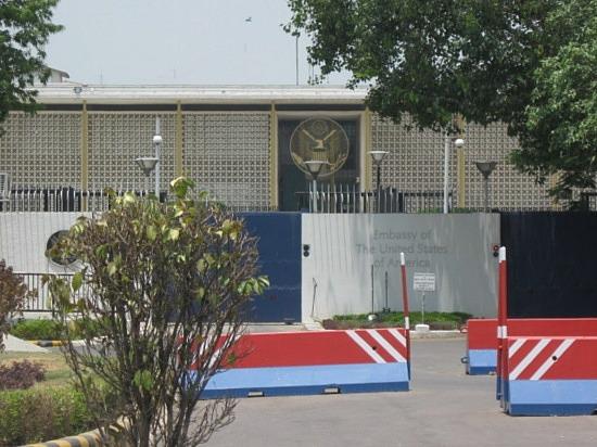 Embassy Announces Measures To Streamline Visa Process