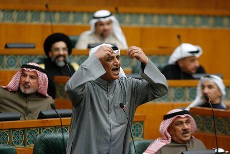 kuwait+parliament